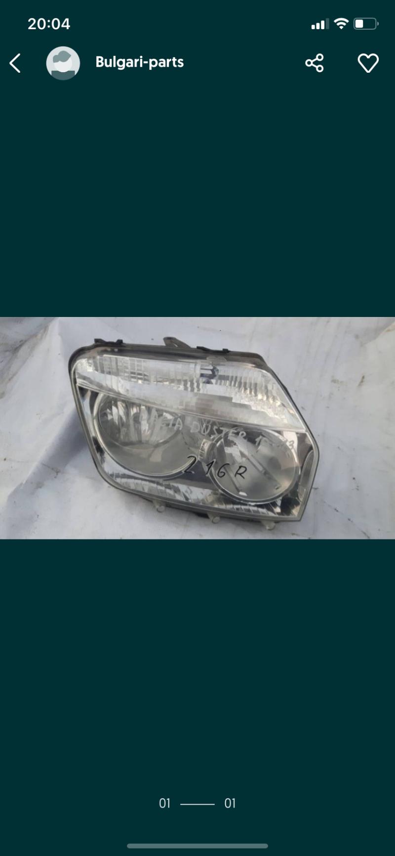 фар десен Dacia Duster 2010-2013 R #216