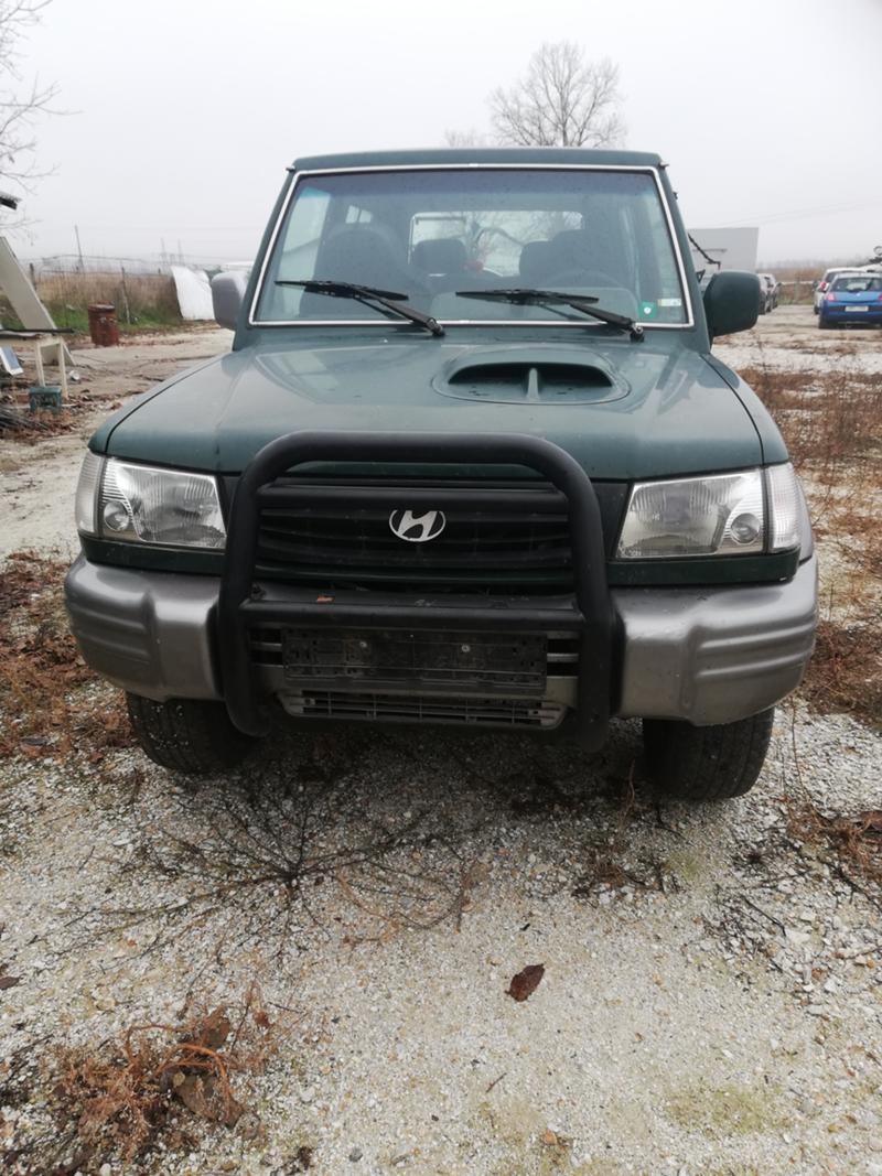 Hyundai Galloper 2.5