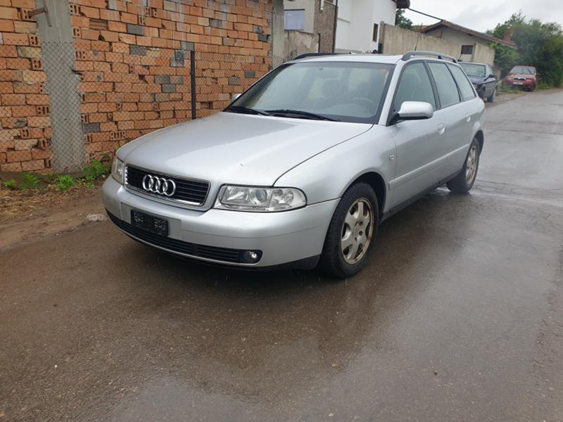Audi A4 1.8T APU
