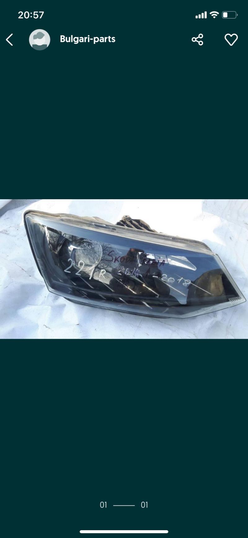 фар десен Skoda Fabia 2014-2018 R #221