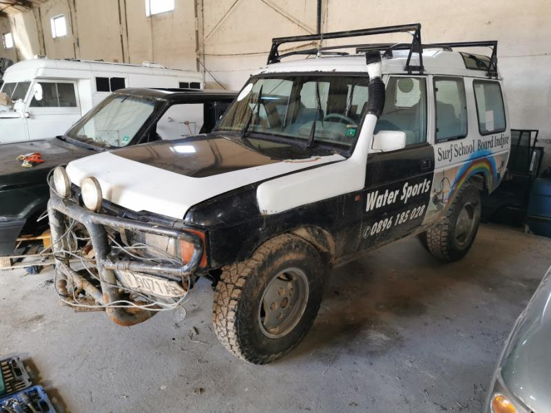 Land Rover Discovery 2.5 200 Tdi