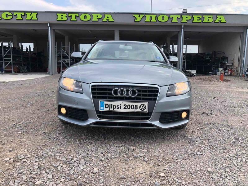 Audi A4 2.0tdi CAG 8 ск *На части*