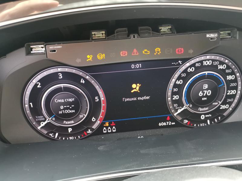 VW Tiguan Allspace 2.0tdi, снимка 6