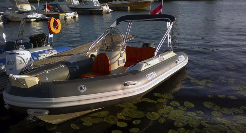 Лодка Собствено производство Fjord Star 510